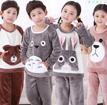 2021 г. Осенне-зимние Детские флисовые пижамы теплая фланелевая одежда для сна детские пижамы из кораллового флиса для мальчиков и девочек, до...