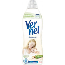 Home& Garden Household Merchandises Household Cleaning Chemicals Laundry Fabric Softener vernel 382388