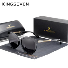 KINGSEVEN – lunettes de soleil polarisées pour femmes, verres dégradés, de luxe, marque, collection 2020