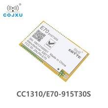 E70 915T30S CC1310 915MHz 1 واط وحدة rf اللاسلكية CC1310 وحدة الإرسال والاستقبال التسلسلي مصلحة الارصاد الجوية 915 متر