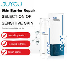 JUYOU(Zhanyan) Moisturizing Repair Milk Moisturizing Soothing Sensitive Lasting Moisturizing Skin Soothing Dry Itching Face Crea