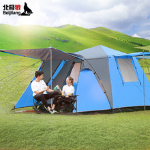 Camel 2doors 3 - 4persons fully-automatic tent automatic camping family tent in good quality family travel tent bswolf 3 4persons double deck camping tent outdoor self driving camping hydraulic speed automatic tent 2use and 3use tent