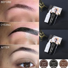 Series Henna Eyelash Eyebrow Dye Tint Gel Eyelash Brown Black Color Tint Cream Kit, 15-minute Fast Tint Easy Dye 0022