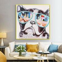 Мультяшное животное абстрактная собака украшение живопись гостиная