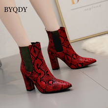 BYQDY Fashion PU Leather Boots Elastic Band Autumn Winter Pointed Toe Western Cowboy Woman Short New Year Shoes Thick Heel