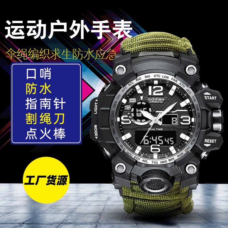 Спортивные многофункциональсветодиодный светодиодные электронные часы с двойным дисплеем, свисток, водонепроницаемые светящиеся уличные...