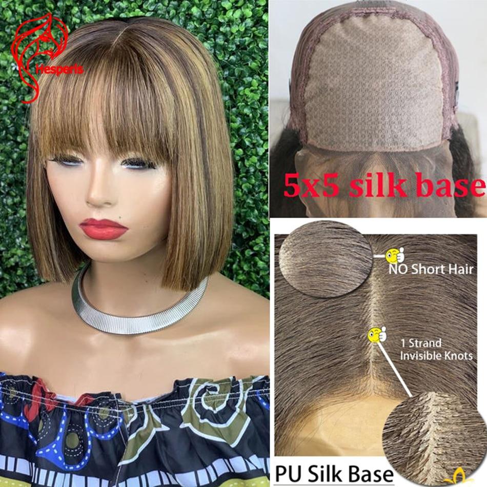 Hesperis Highlight Human Hair Wigs With Bang Brazilian Rmy Short Bob Closure Wigs 5x5 Silk Base Lace Wigs Highlight Bang