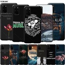 YIMAOC Arapça Kuran İslam Müslüman Yumuşak Silikon samsung kılıfı Galaxy S6 S7 Kenar S8 S9 Artı A3 A5 A6 Not 8 9