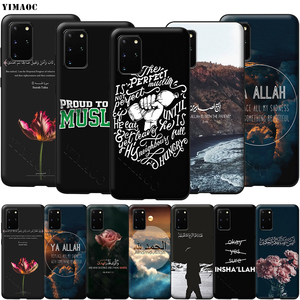 Image 1 - YIMAOC arabski koran islamski muzułmanin miękkie silikonowe etui do Samsung Galaxy S6 S7 krawędzi S8 S9 Plus A3 A5 A6 uwaga 8 9