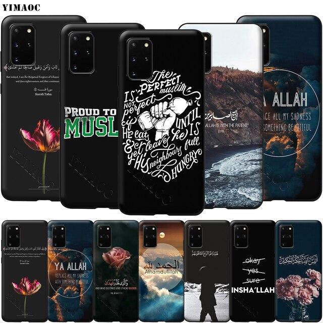 YIMAOC arabski koran islamski muzułmanin miękkie silikonowe etui do Samsung Galaxy S6 S7 krawędzi S8 S9 Plus A3 A5 A6 uwaga 8 9