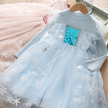 цены Fleece Baby Girls Dress Winter Christmas Cosplay Clothes For Girl Birthday Mesh Kids Party Dresses Children Princess Costumes