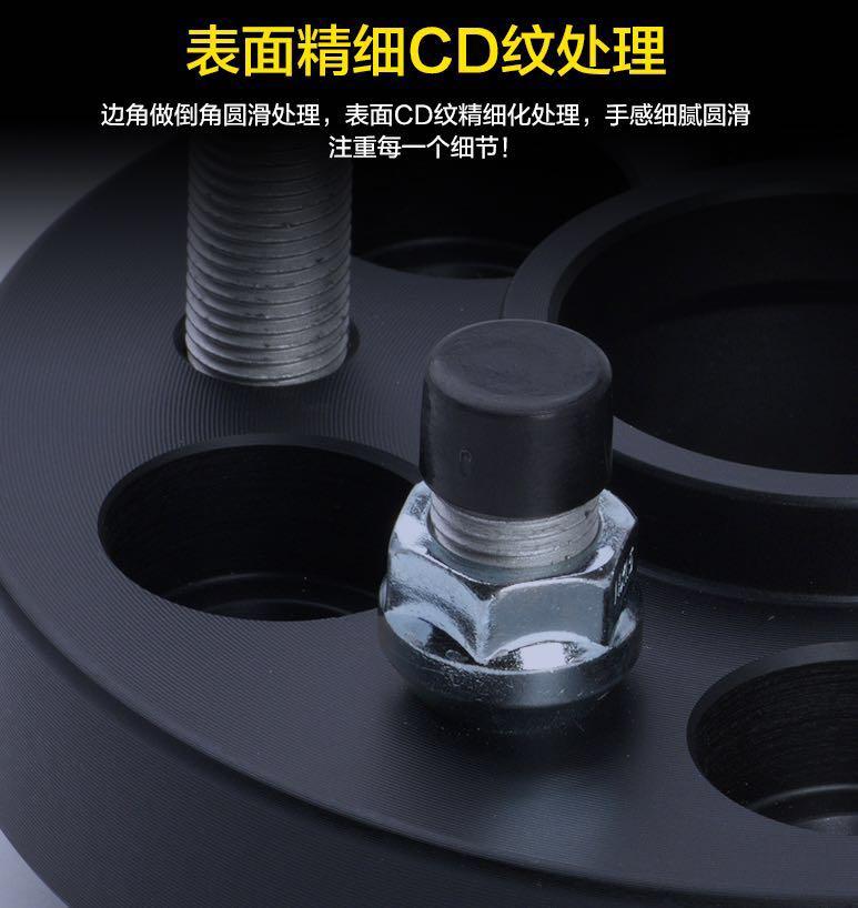 2 pièces PCD 4X108 alésage central 63.4mm d'épaisseur 20/25/30/35/40mm adaptateur entretoise de roue pour FORD Fiesta ST entretoises de roue M12XP1.5 écrou - 6