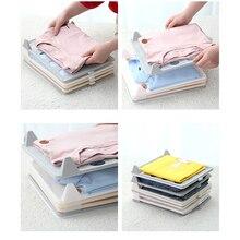 10 шт. быстрая одежда складывающаяся доска система организации одежды папка для рубашки дорожный шкаф ящик стек бытовой шкаф Органайзер