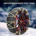 1 X Anti-Skid Chains...