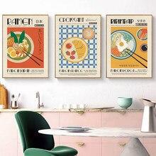 Modern Kitchen Decor Japanese Korean Foods Posters Croissant Bibimbap Gyoza Ramen Kimchi Canvas Painting Wall Art Print Pictures