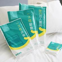 Pillowcase for Indoors Travel Bed-Sheet Non-Woven Disposable
