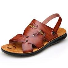 2020 летние модные сандалии мужские Нескользящие удобные кожаные