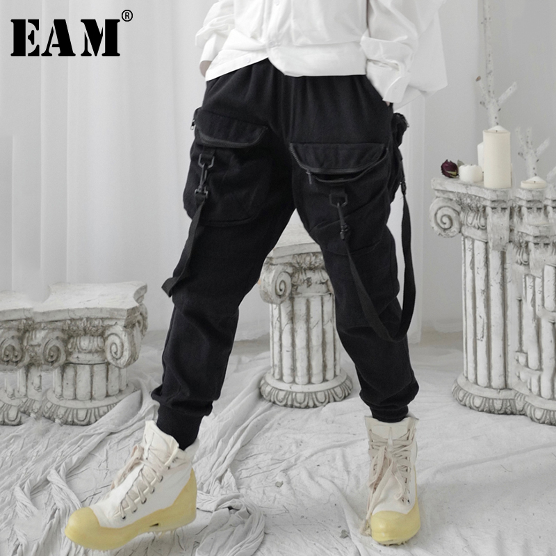 [EAM] High Elastic Waist Black Buckle Split Harem Trousers New Loose Fit Pants Women Fashion Tide Spring Summer 2020 1U334