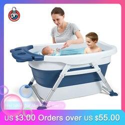 Детская ванна, портативная ванна для взрослых, детский плавательный складной бассейн, Детская ванна, Детская ванна, предметы для новорожден...