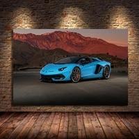 Lamborghiny aventuradoro-Póster Artístico de Roadster e impresión de pared, imagen artística para pared, pintura en lienzo, decoración del hogar para marco de sala de estar