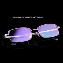 Glasses Frame Titanium Alloy  Metal Square Eyeglasses Men Myopia Prescription full-frame Optical Frames Eyewear цена и фото