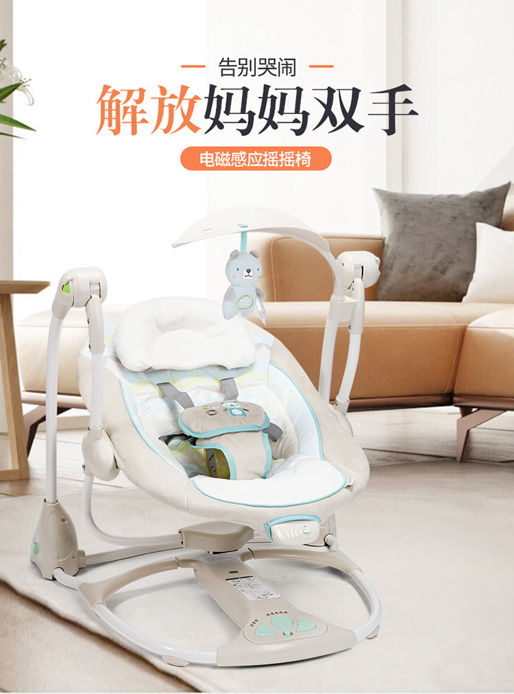 H6fc95fa009824c29a8af1b1565e69a4bJ Newborn Gift Multi-function Music Electric Swing Chair Infant Baby Rocking Chair Comfort Cradle Folding Baby Rocker Swing 0-3Y