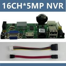 16CH * 5MP H265 NVR 네트워크 디지털 비디오 레코더 1 SATA 케이블 최대 8 테라바이트 모션 감지 P2P ONVIF CMS XMEYE 모바일 보안