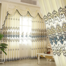 Modern and Simple European Style Curtains Blackout for Living Room Bedrooms  Luxury