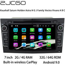 Car Multimedia Player Stereo GPS DVD Radio Navigation Android Screen for Opel Vauxhall Saturn Holden Astra H G J Family Vectra for mercedes benz c class w205 2015 2019 ntg original style multimedia player hd screen stereo android car gps navi map radio