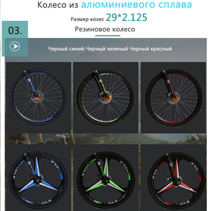 Image 4 - Wolfs fang Bicycle Mountain Bike Aluminum alloy 27 Speed 29 Inches Road bikes  bmx mtb snow Fat bike beach bicycles New Man