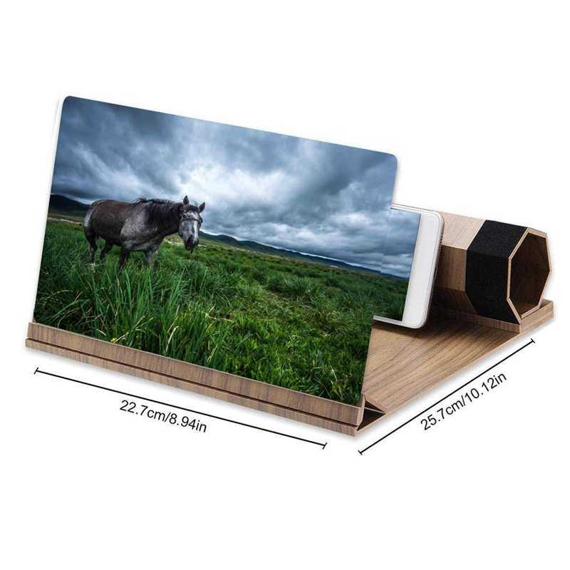 AAAE トップ 12 インチ Hd 画面拡大鏡、固体木目折りたたみ携帯電話の画面、映画を見てのための適切なすべてのビデオ Sm