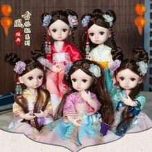 Luofeiya lofea 10 inch Tang dress change BJD doll Princess children's girl toy gift