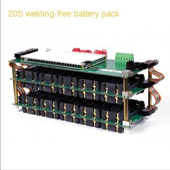 18650 20S 74V Lithium-Batterieschutzplatine BMS-Batteriemanagementsystem Welding-free Battery Pack