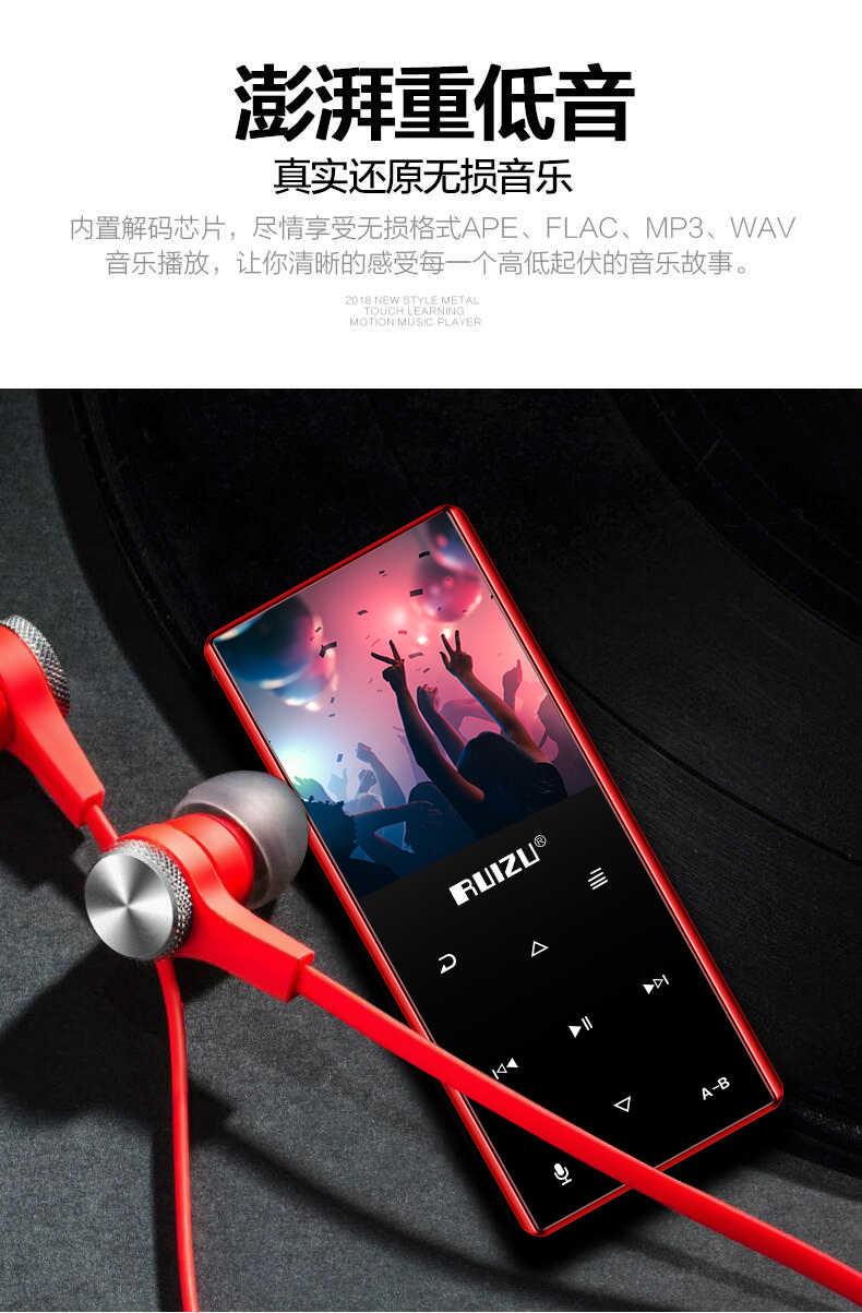 最新 ruizu D29 bluetooth MP3 プレーヤーポータブルオーディオ内蔵スピーカー 8 ギガバイトの音楽プレーヤーサポート fm 、録音、電子書籍