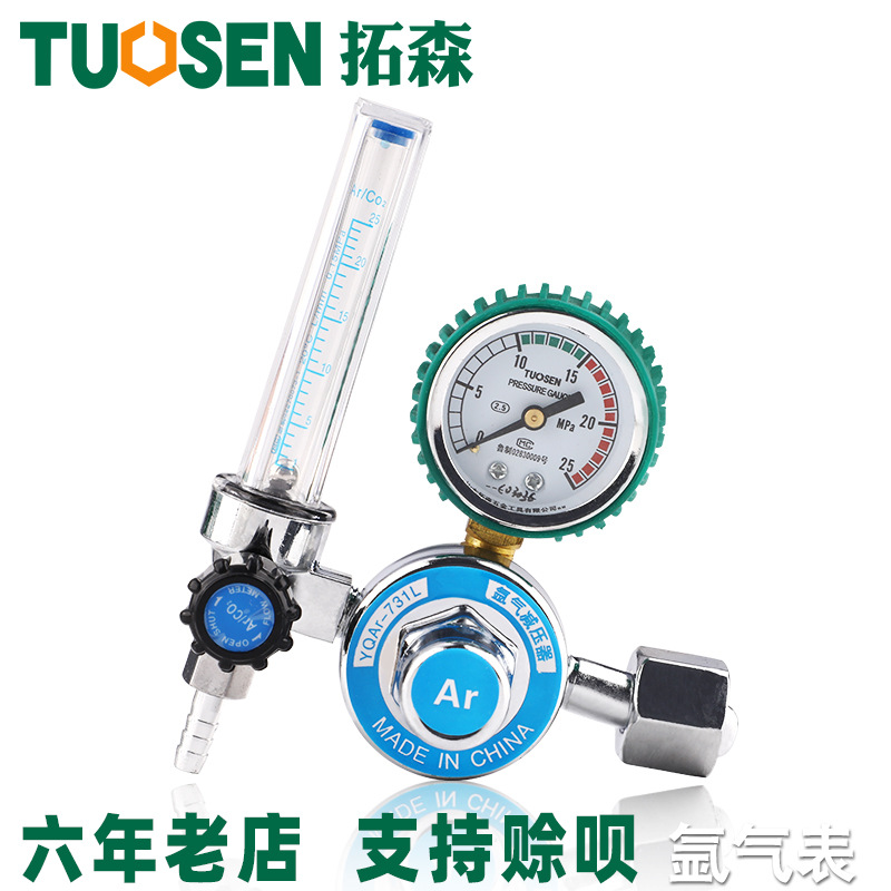 Extension Sen Aluminium Alloy Argon Gas Regulator Shatter-resistant Shock-resistant Decrement Gauge Argon Gas Valve With Flow Me