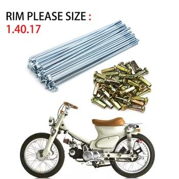 Pack of 36 Spoke 17″ For HONDA front Wheel Rims C Style Rim Hub Only SS50 C70 CL70 CT90 CT110 C110 CD70