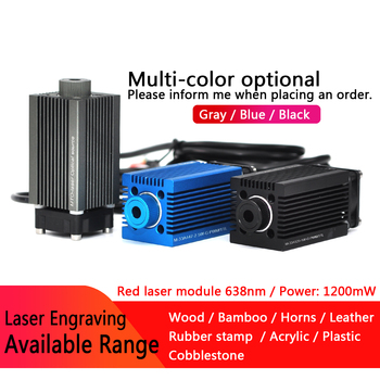 638nm high power 1200mW point-shaped micro-engraving machine laser Industrial grade red light experimental light source light detection and ranging using nir 810 nm laser source