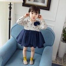 Autumn Baby Girls Dress Kids Dot Print Mesh Dresses Long Sleeve Casual Cotton Sundress Outfits#E