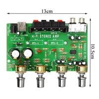 diy car TDA7056 Power Amplifier Board 2*25W 2.0 Channel Stereo Digital Audio DIY Amplifiers USB Charging For Car Home Theater DC 12V-15V (2)