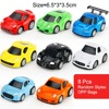 8 Pcs Cars 02