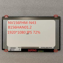 1920--1080 LTN156HL02 Lcd-Screen 30PINS NV156FHM-N43 LP156WF4-SPB1 IPS