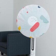 Защитный круг для электрического вентилятора, пылезащитный чехол для домашнего использования с цветочным принтом, электрические Чехлы для вентиляторов для использования Хо, защитный колпачок, пылезащитная крышка для вентилятора