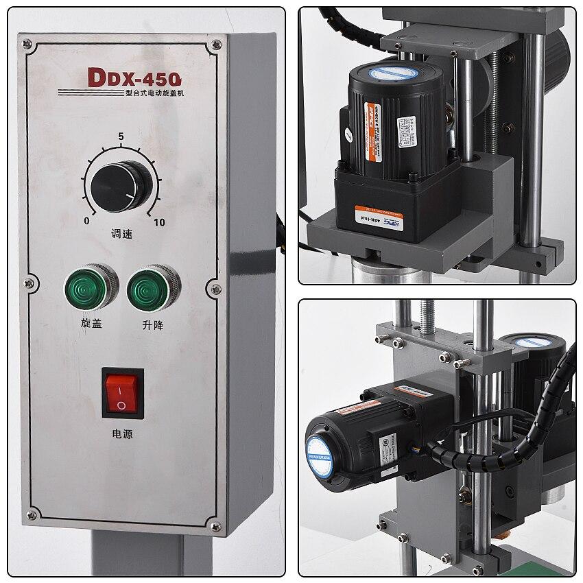 Máquina tampando automática 110 v/220 v 70kw 10 50mm da garrafa do desktop de alta qualidade da máquina ddx450 do parafuso da multi função - 5