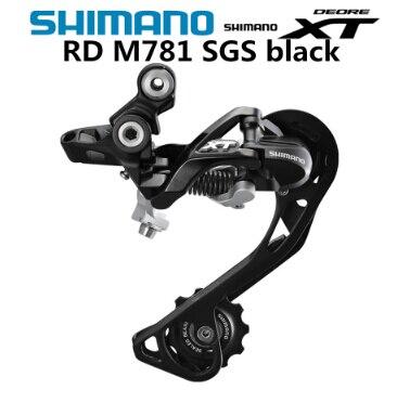 Dérailleurs arrière SHIMANO DEORE XT RD M781 M786 M670 Shadow VTT dérailleurs vtt SGS M780 GS 10 vitesses 20/30 vitesses