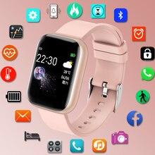 Умные часы с сенсорным экраном, Детские умные часы для девочек и мальчиков, электронные умные часы с Bluetooth, умные часы для студентов, фитнес-т...