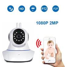 1080P IP Camera Security WiFi Wireless CCTV Surveillance IR Night Vision P2P Smart Mini Baby Monitor Pet