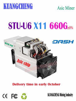October shipping StrongU Miner STU-U6 660G x11 Asic miner Dashcoin mining machine with PSU Better Than Antminer D5 Baikal G28 X7 - DISCOUNT ITEM  0% OFF All Category