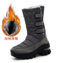 Зимняя мужская обувь для альпинизма с мехом внутри; женская уличная походная обувь; высокие кроссовки; мужские ботинки; брендовые ботинки для женщин; Уличная обувь