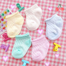 5 Pairs/many Baby Socks Cotton Shallow Mouth Socks Baby Fishnet Socks Boys and Girls Solid Color Socks Newborn Boat Socks