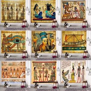 Image 1 - Sarı antik mısır goblen duvar asılı eski kültürü baskılı hippi mısır halıları duvar bezi ev dekor Vintage goblen